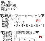 air1215_4.jpg