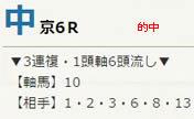 air1216_2.jpg