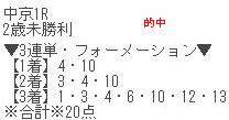 air1216_3.jpg