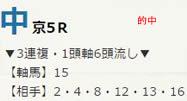 air121_2.jpg