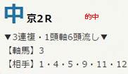 air122.jpg