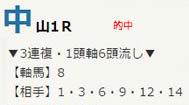air1222.jpg