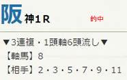 air128_1.jpg