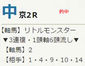 air128_2.jpg