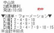 air128_4.jpg