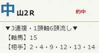 air129.jpg