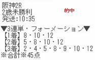 air129_4.jpg