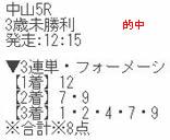 air16_3.jpg