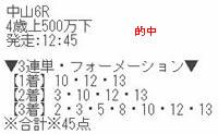 air16_4.jpg