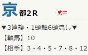 air216.jpg