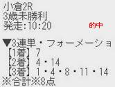 air216_4.jpg