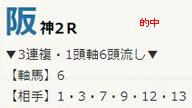 air223.jpg