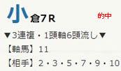 air223_1.jpg