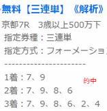 ap1021_3.jpg