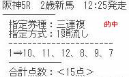 ap1228_5.jpg