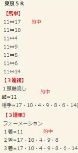 ba1027_2.jpg