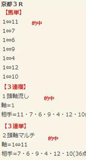 ba1124_1.jpg