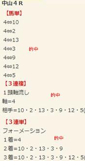 ba1215_1.jpg