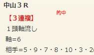 ba1222_1.jpg