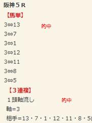 ba1222_2.jpg
