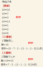 ba129_2.jpg