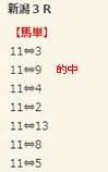 ba812_2.jpg