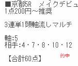 best1013_1.jpg