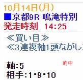 best1014.jpg