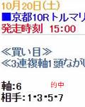 best1020.jpg