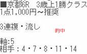 best1020_1.jpg