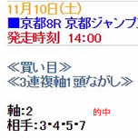 best1110.jpg