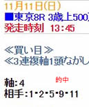 best1111.jpg