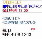 best112.jpg