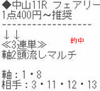 best112_1.jpg