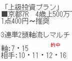 best120_2.jpg