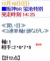 best1216.jpg