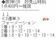best1216_1.jpg