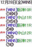 best1228_1.jpg
