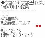 best15_1.jpg
