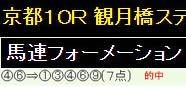 bh1110.jpg