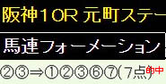 bh1216.jpg