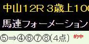 bh122.jpg