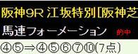 bh1222.jpg
