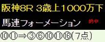 bh1223.jpg