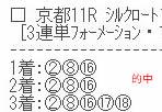bh127_1.jpg