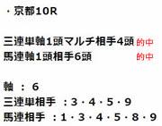 cla1110_3.jpg