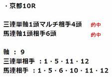 cla15_3.jpg