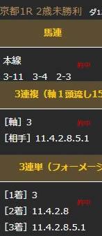 cm1013.jpg