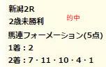 dr1027_1.jpg