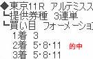 dr1027_2.jpg
